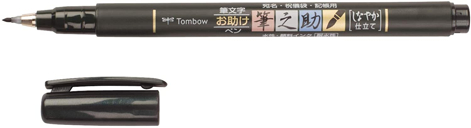 Tombow WS-BS Marker Calligrafico